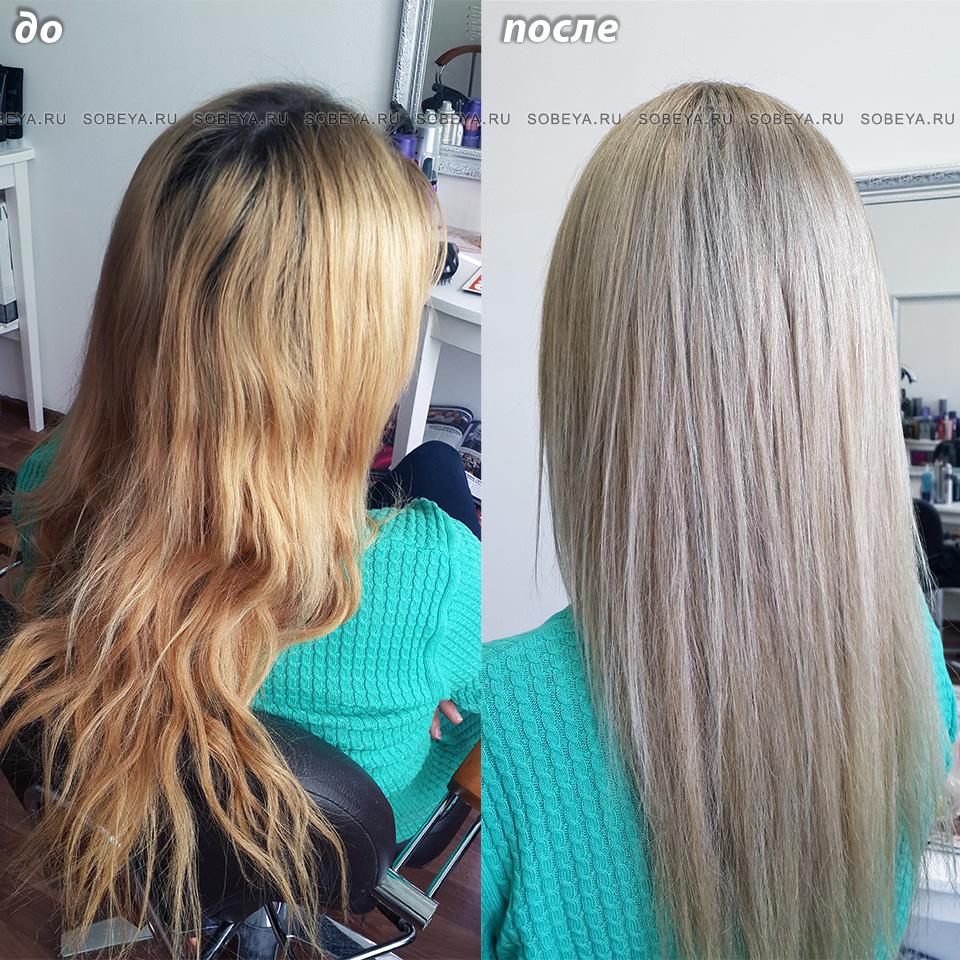 Натуральный глубокий блонд из рыжеватого цвета.
