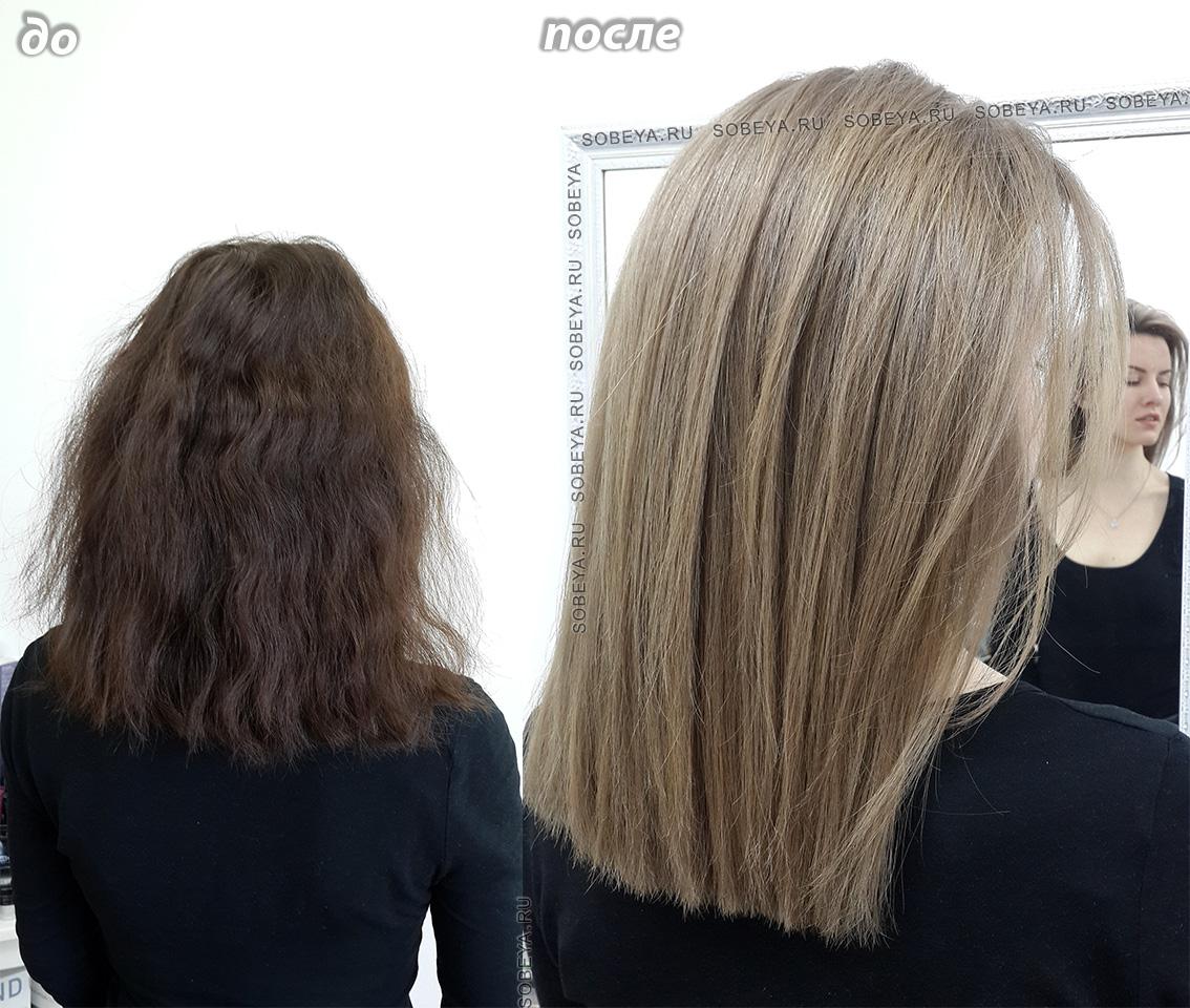 Осветление волос Из коричневого в светло-русый