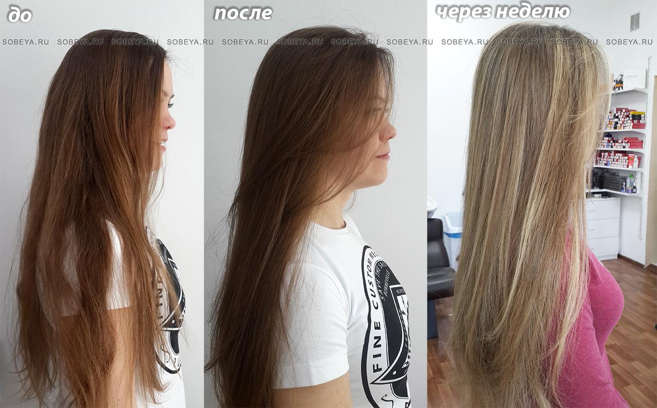 Стрижка на длинные волосы, окрашивание солнечный свет.