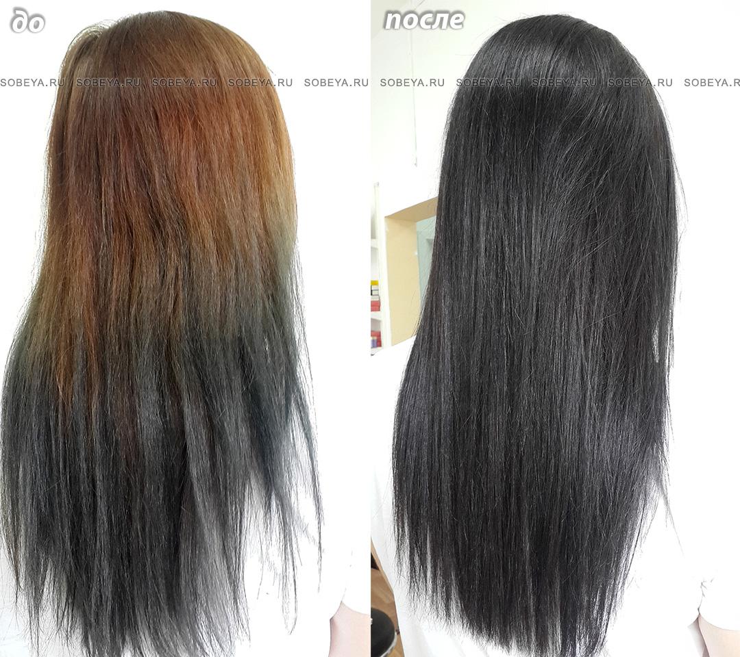 Окрашивание волос в темный цвет.