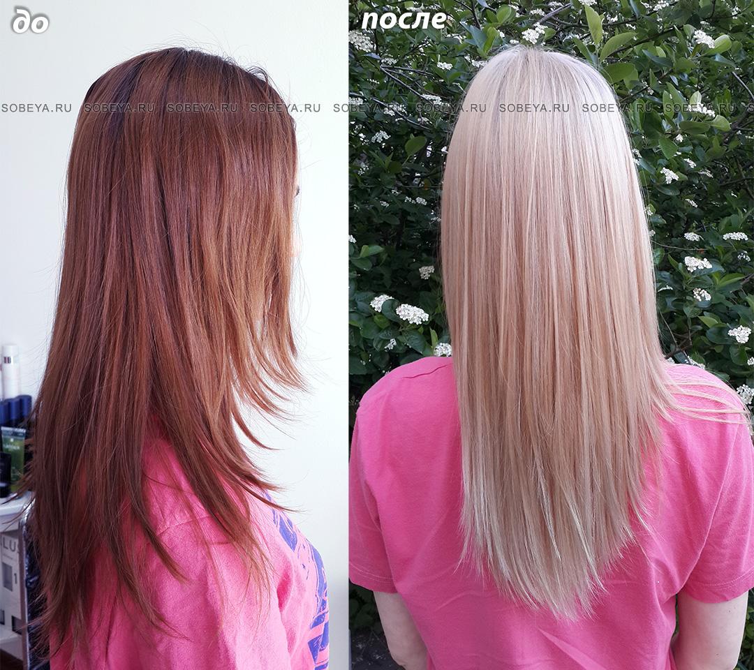 Как из рыжего сделать блондинку