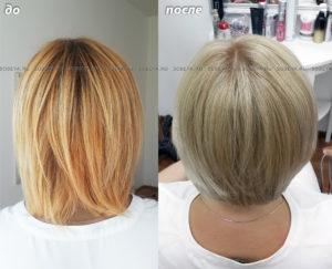 Выведение из светло-рыжего в блонд и стрижка, открывающая шею.