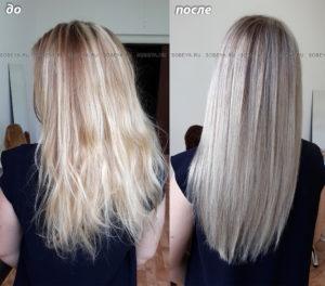 Придание более холодного оттенка на волосы.