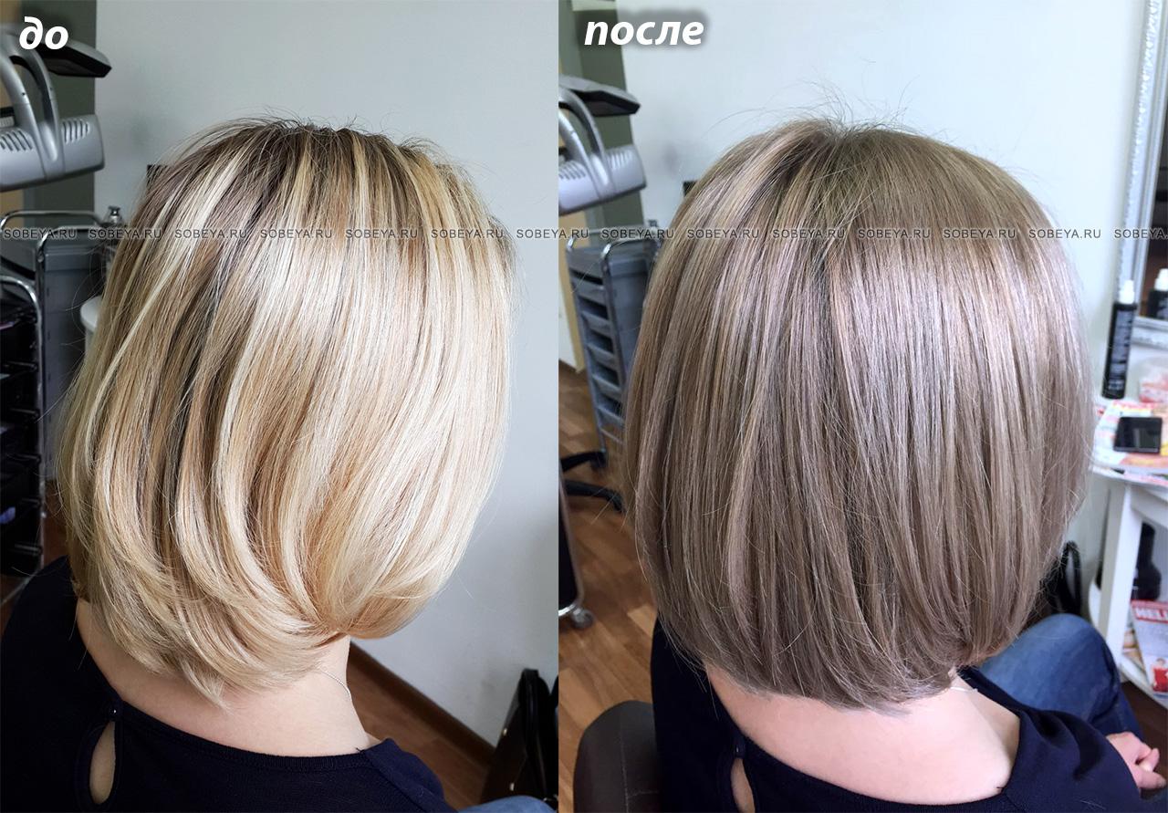 Окрашивание осветлённых волос в русый цвет