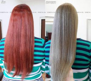 Окрашивание волос из рыжего медного в светло-русый цвет.