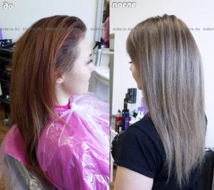 Выведение волос с рыжим медным оттенком в русый более натуральный цвет.