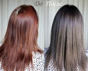 Выведение красно-рыжего цвета в натуральный темно-русый.