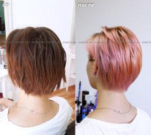 Окрашивание волос в яркий цвет!