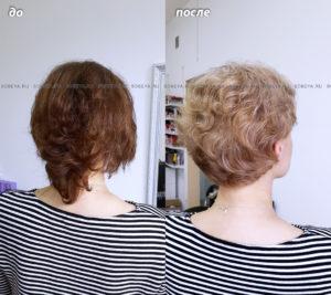 Стрижка на короткие волосы. Окрашивание волос в светлый цвет.