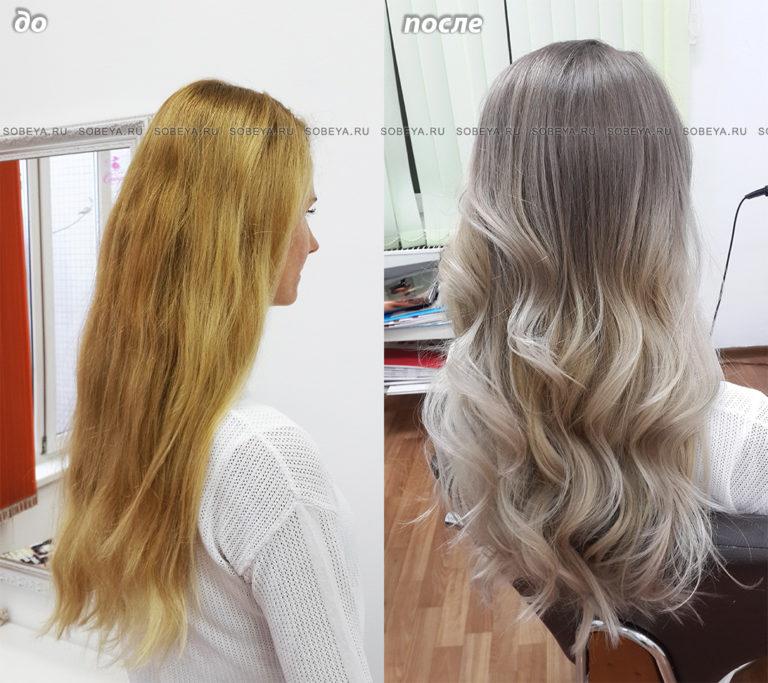 Окрашивание блонд растяжка цвета