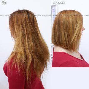 Стрижка на среднюю длину волос.