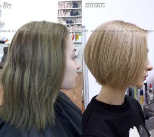 Исправление цвета, короткая стрижка, открывающая шею и придающая объем волосам