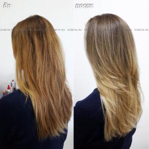 Шатуш и растяжка цвета. Стрижка на длинные волосы.