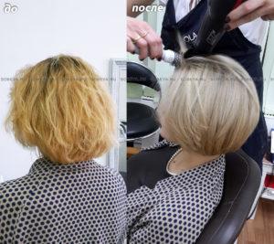 Стрижка короткая женская. Шатуш для осветления волос.