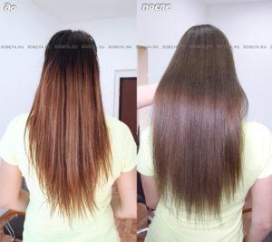 Исправление цвета волос.