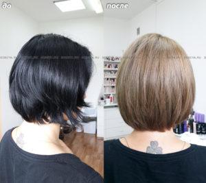 Избавиться от черного цвета волос можно у нас.