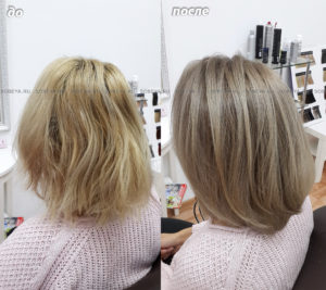 Растяжка цвета хороший вариант что бы дать «отдохнуть» волосам от осветления.