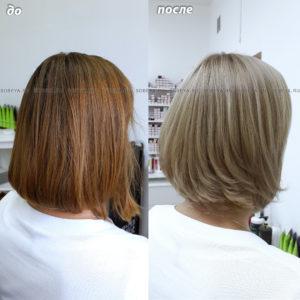 Окрашивание волос из коричневого в светлый холодный цвет.