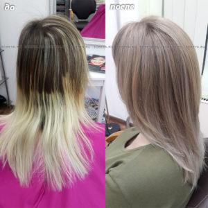 Исправление неудачного омбре со ступенькой на волосах