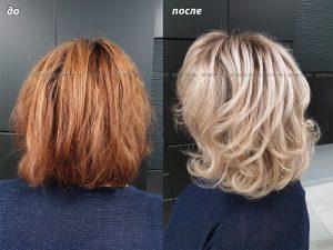 Окрашивание в светлый блонд, стрижка и укладка.