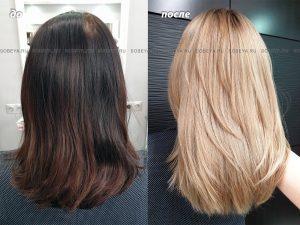 Выведение цвета — осветление волос.