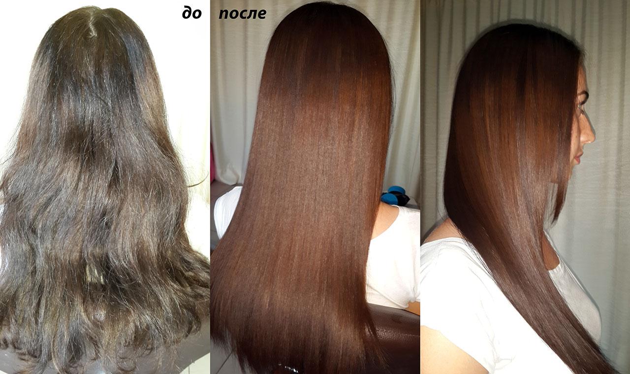 кератиновое восстановление волосы могут стать светлее