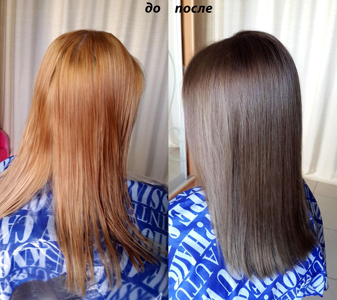 Окрашивание волос в натуральный цвет.