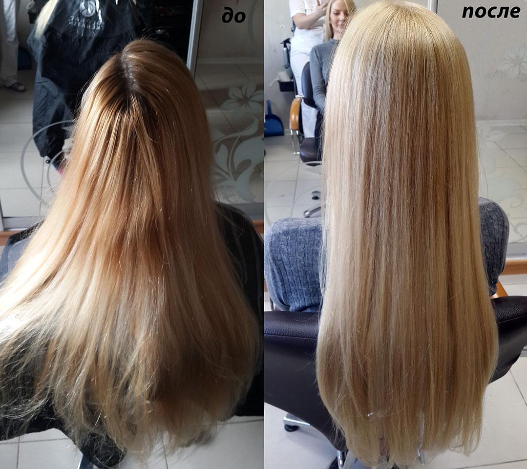 исправление блонда