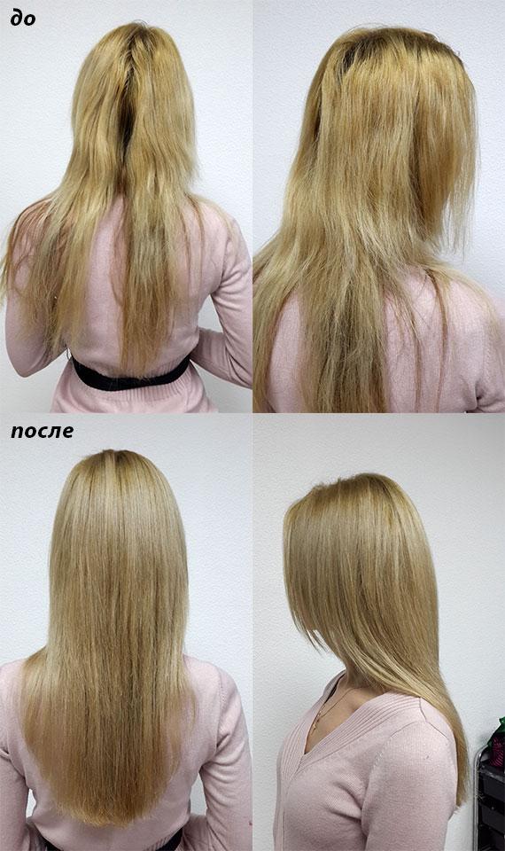 волосы испортили в дорогом салоне