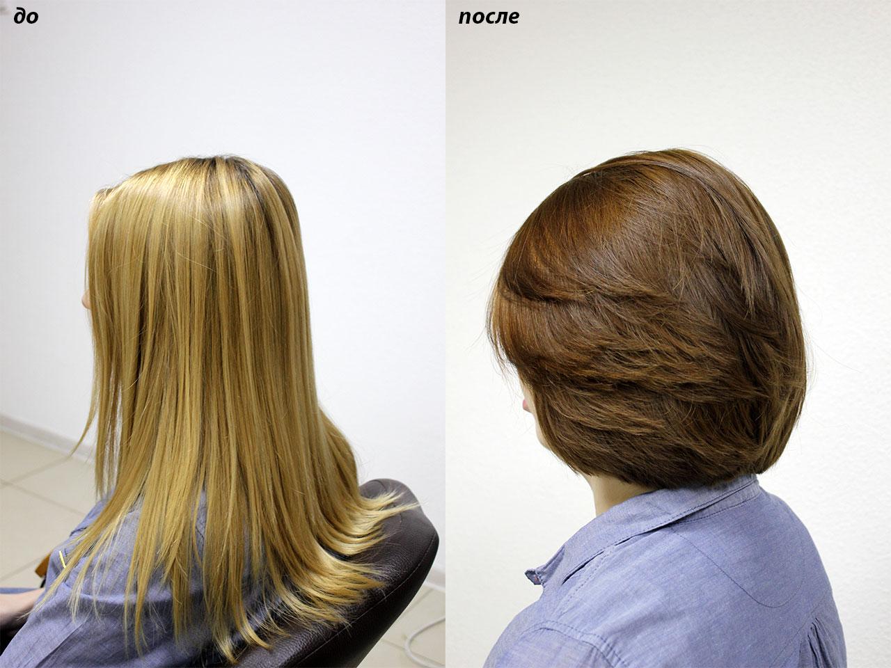 больше объема волос больше цвета