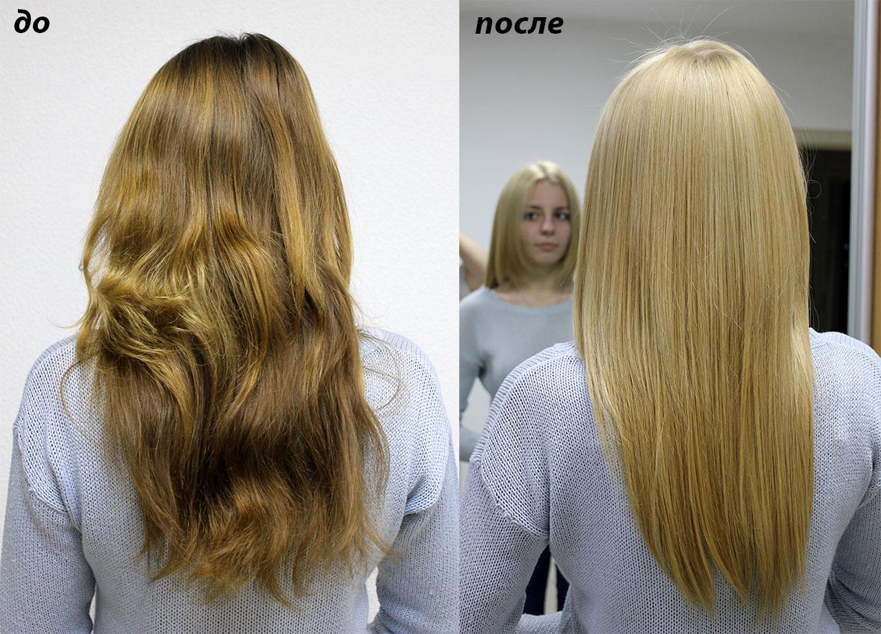 Светлый блонд. Окрашивание и кератиновое восстановление волос